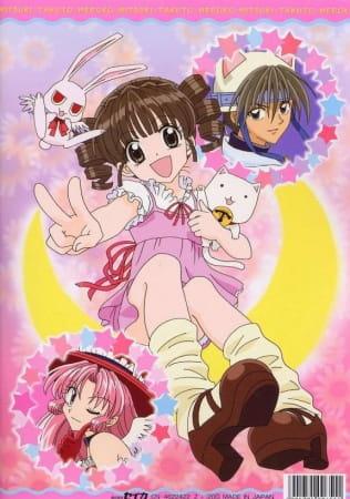 Full Moon wo Sagashite: Kawaii Kawaii Daibouken, Full Moon wo Sagashite: Cute Cute Big Adventure, Searching for the Full Moon: Cute Cute Adventure, Full Moon wo Sagashite: Cute Cute Adventure,  かわいい かわいい 大冒険
