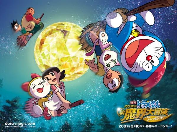 Doraemon Meets Hattori the Ninja, 82お正月だよ!ドラえもん・怪物くん・忍者ハットリくん
