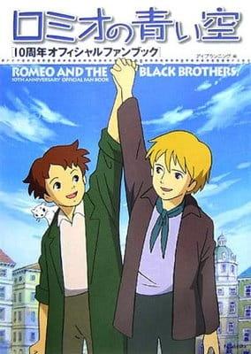 Romeo and the Black Brothers, Romeo and the Black Brothers,  Sekai Meisaku Gekijou, Romeo's Blue Skies, Romio no Aoi Sora,  ロミオの青い空