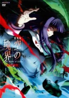 Kara no Kyoukai 3-thumb