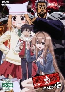 Seto no Hanayome OVA Specials
