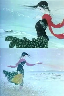 Shiroi Michi