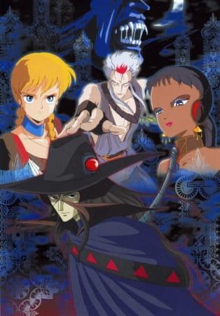Vampire Hunter D, Vampire Hunter D,  吸血鬼〈バンパイア〉ハンターD