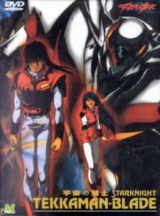 Tekkaman Blade: Twin Blood, Tekkaman Blade: Twin Blood,  Uchuu no Kishi Tekkaman Blade - S1 Twin Blood,  宇宙の騎士テッカマンブレード