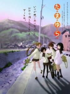 Tamayura (OVA) - Episódios