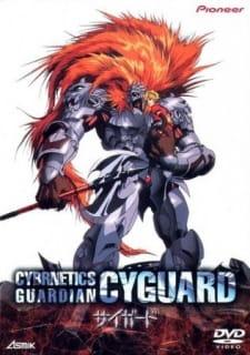 Ikkitousen: Great Guardians