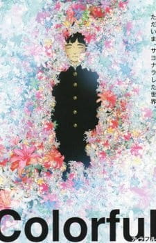 bleach colorful gotei juusan yatai daisakusen