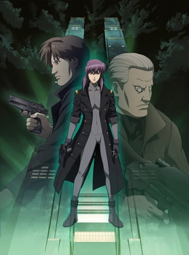 Ghost in the Shell: Stand Alone Complex - Solid State Society, Ghost in the Shell: Stand Alone Complex - Solid State Society,  GitS SAC SSS, GitS: SAC 3, gits sac3, gitssac3, sac3, sss, Ghost in the Shell S.A.C. Solid State Society,  攻殻機動隊 STAND ALONE COMPLEX Solid State Society