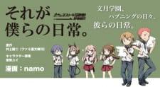 Baka to Test to Shoukanjuu: Spinout! Sore ga Bokura no Nichijou picture