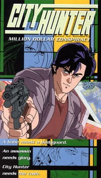 City Hunter: Hyakuman Dollar no Inbou