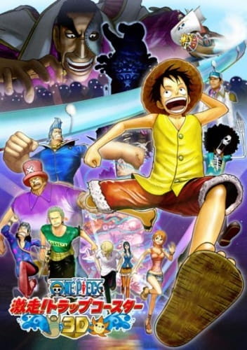 One Piece 3D: Gekisou! Trap Coaster, ONE PIECE 3D 激走! トラップコースター