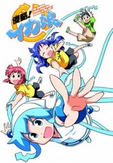 Shinryaku!! Ika Musume: OAD 1