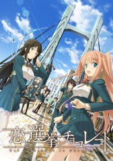Koi to Senkyo to Chocolate Subtitle Indonesia