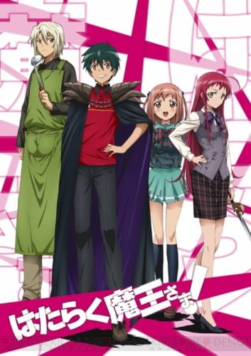 Hataraku Maou-sama! – The Devil is a Part-Timer!