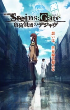 Steins;Gate Movie: Fuka Ryouiki no Déjà vu picture