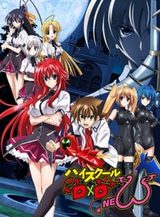 High School DxD New picture