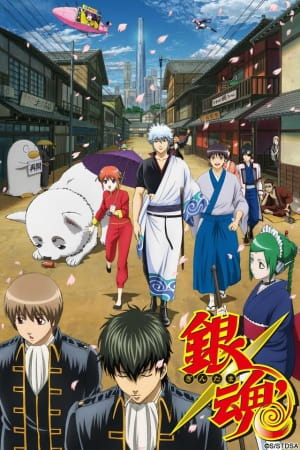 Gintama Season 2, Gintama Season 2,  Gintama (2011),  銀魂'