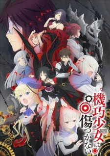 Machine-Doll wa Kizutsukanai Subtitle Indonesia