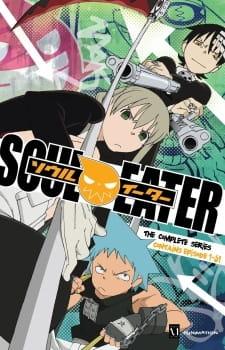 Soul Eater: Late Night Show, ソウルイーターレイトショー
