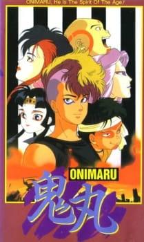 Onimaru: Senjou ni Kakeru Itsutsu no Seishun