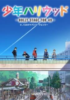 دانلود انیمه Shounen Hollywood: Holly Stage for 49