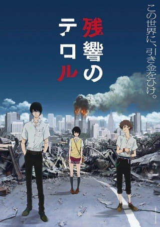 Terror in Resonance (2014) poster