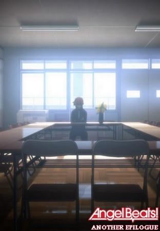 Angel Beats!: Another Epilogue, Angel Beats!: Another Epilogue