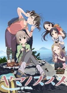 Yama no Susume: Second Season Specials, Yama no Susume 2nd Season Episode 6.5 and Episode 25, Encouragement of Climb 2nd Season, Yama no Susume 2nd Season Specials,  ヤマノススメ セカンドシーズン