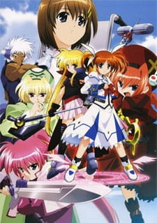 Magical Girl Lyrical Nanoha A's, Magical Girl Lyrical Nanoha A's,  Mahou Shoujo Lyrical Nanoha A's,  魔法少女リリカルなのは エース