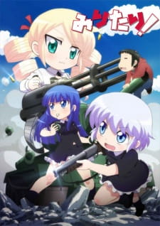 Military! Subtitle Indonesia