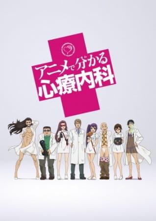 Anime de Wakaru Shinryounaika