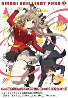 Amagi Brilliant Park: Wakuwaku Mini Theater Rakugaki Backstage