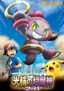 Pokemon Movie 18: Ring no Choumajin Hoopa picture