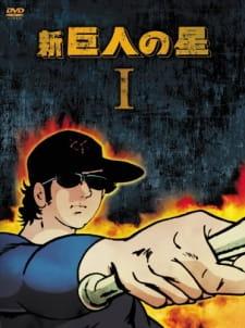 shingeki no kyojin: ano hi kara