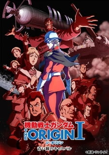 Nonton Mobile Suit Gundam: The Origin Subtitle Indonesia