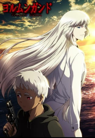 Jormungand Season 2: Perfect Order, Jormungand Season 2: Perfect Order,  ヨルムンガンド PERFECT ORDER