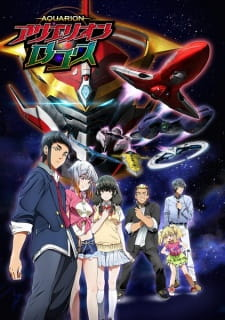 Nonton Aquarion Logos Subtitle Indonesia Streaming Gratis Online