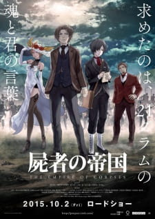 Shisha no Teikoku (The Empire of Corpses) ซับไทย