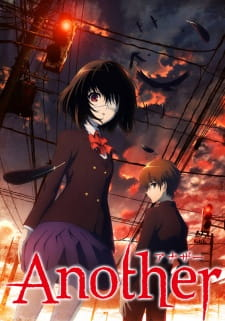 Nonton Another Subtitle Indonesia Streaming Gratis Online