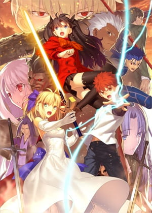 Fate/stay night: Unlimited Blade Works 2nd Season - Sunny Day, Fate/stay night [Unlimited Blade Works] Season 2 - Sunny Day,  Fate/stay night [Unlimited Blade Works] 新作映像「sunny day」