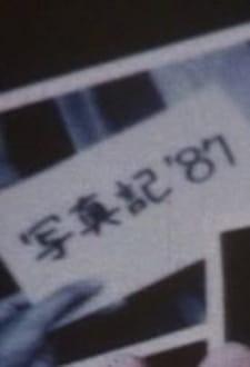 sakura taisen: katsudou shashin