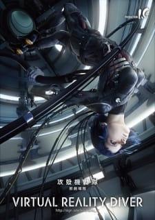 Koukaku Kidoutai: Shin Movie Virtual Reality Diver