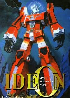 Space Runaway Ideon, Space Runaway Ideon,  Ideon, Legendary Giant-God Ideon, Great God Legend Ideon,  伝説巨神イデオン