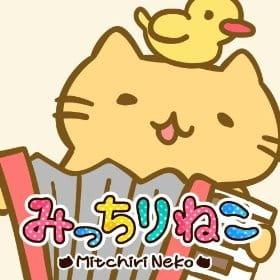 Cover Micchiri Neko March
