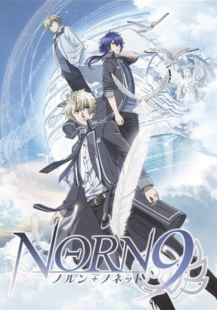 Norn9: Norn+Nonet Anime Cover