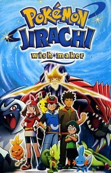 Pokemon Movie 06: Nanayo no Negaiboshi Jirachi picture