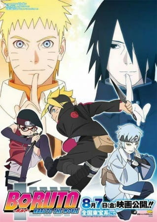 Boruto: Naruto the Movie, Boruto: Naruto the Movie,  Gekijouban Naruto (2015),  BORUTO -NARUTO THE MOVIE-