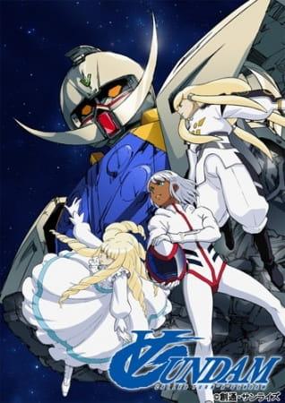 ∀ Gundam, ∀ Gundam,  Mobile Suit Gundam Turn A,  ∀ガンダム