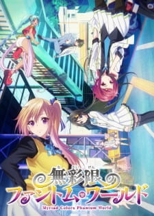 Musaigen no Phantom World BD Batch Episode 01-13 END Sub Indo