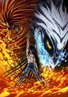 Ushio to Tora (TV) 2nd Season